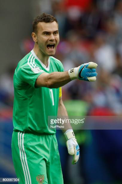 Igor Akinfeev of Russia national team during the Group A FIFA Confederations Cup Russia 2017 match between Russia and Mexico at Kazan Arena on June...