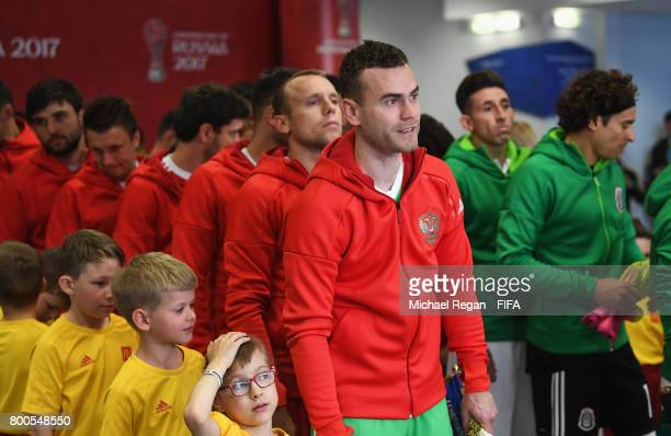 Igor Akinfeev of Russia waits to lead his team out prior to the FIFA Confederations Cup Russia 2017 Group A match between Mexico and Russia at Kazan...
