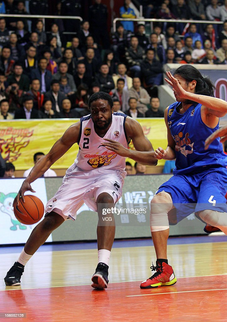 <a gi-track='captionPersonalityLinkClicked' href=/galleries/search?phrase=Ike+Diogu&family=editorial&specificpeople=556338 ng-click='$event.stopPropagation()'>Ike Diogu</a> #2 of Guangdong Southern Tigers drives the ball during the 11th round of the CBA 12/13 game against Shanghai Sharks at Dongguan Stadium on December 18, 2012 in Donggang, China.