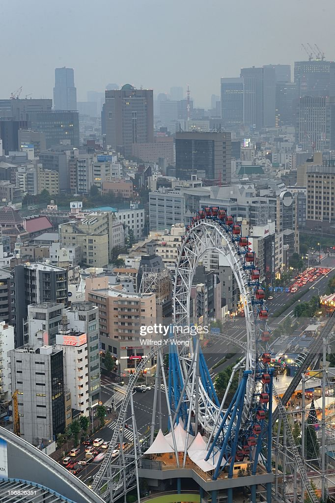 Ikebukuro (??), Toshima, on a rainy day : Stock Photo