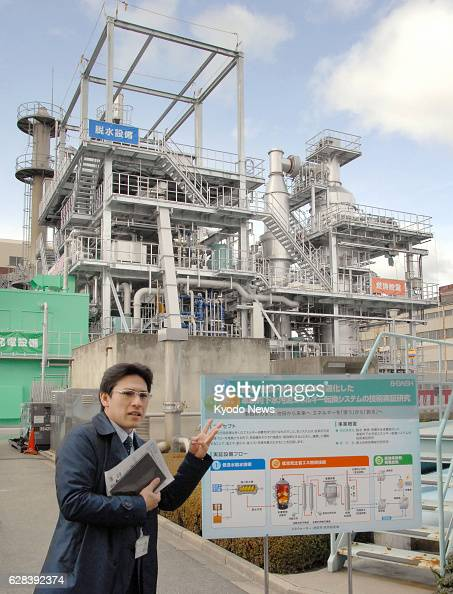 Ikeda Japan An official explains a newly built experimental plant in Ikeda Osaka Prefecture to generate electricity with heat created by burning...