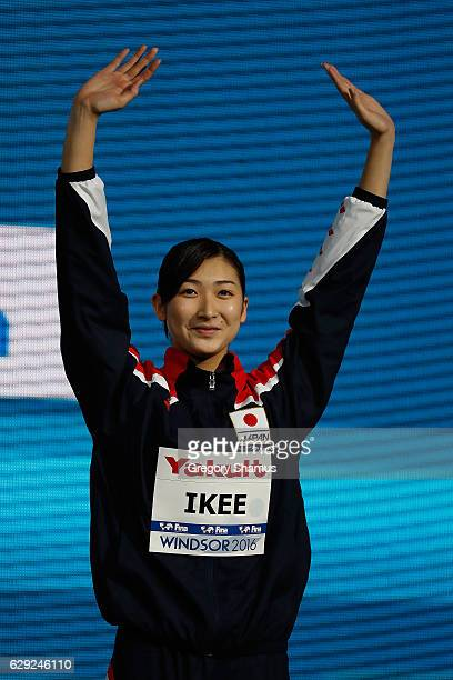 Ikee Rikako of Japan celebrates her bronze medal in the 100m Butterfly on day six of the 13th FINA World Swimming Championships at the WFCU Centre on...