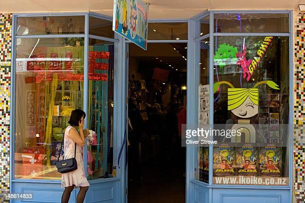 Iko Iko shop, 118 Cuba Street.