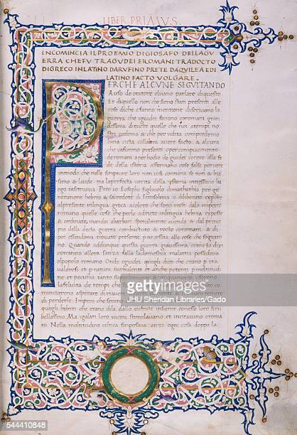 Illuminated manuscript page containing text with an ornate border and the first letter illuminated from a 15th century manuscript 2013