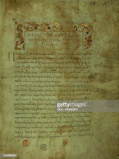 Illuminated page from Ethics to Nicomacus by Aristotle manuscript 10th Century