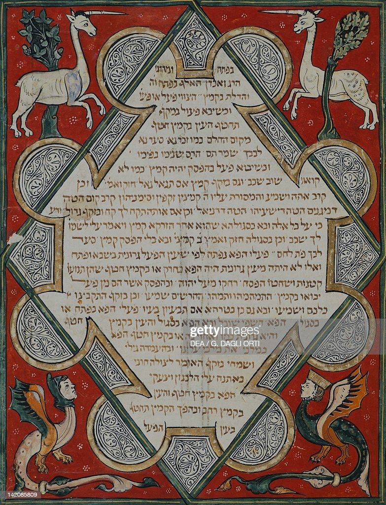 Illuminated page from the Jewish Bible by Joseph Assarfati Hebrew manuscript from Cervera Spain 1299