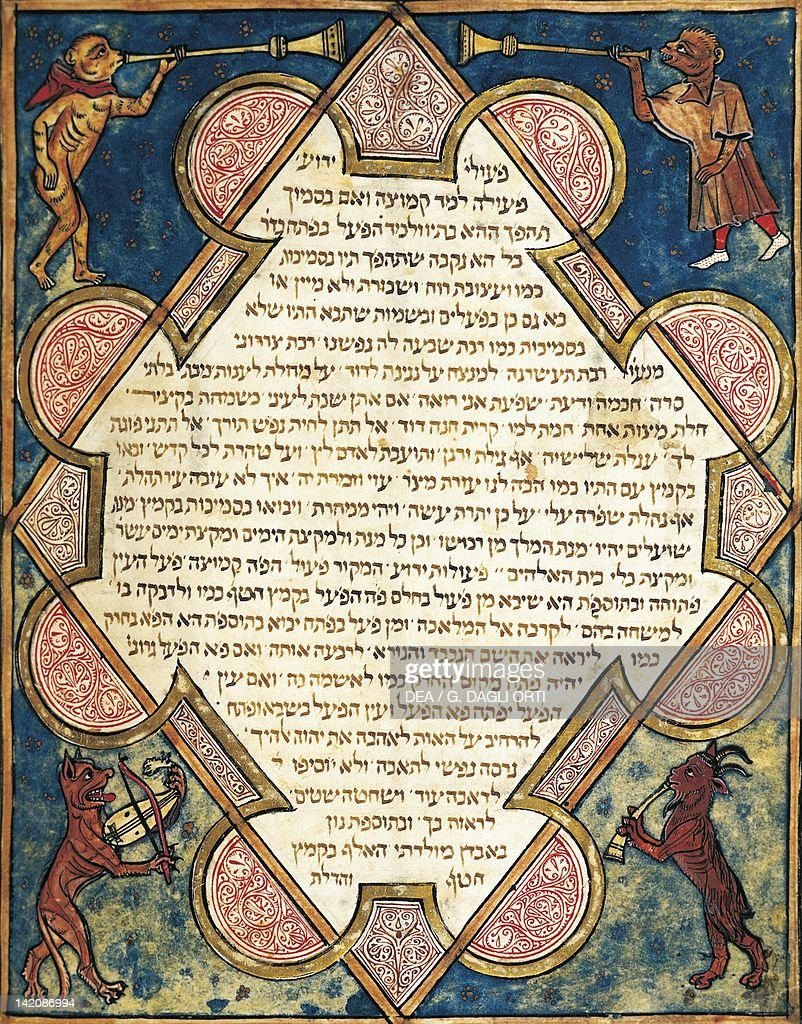 Illuminated page with animal musicians from the Jewish Bible by Joseph Assarfati manuscript from Cervera Spain
