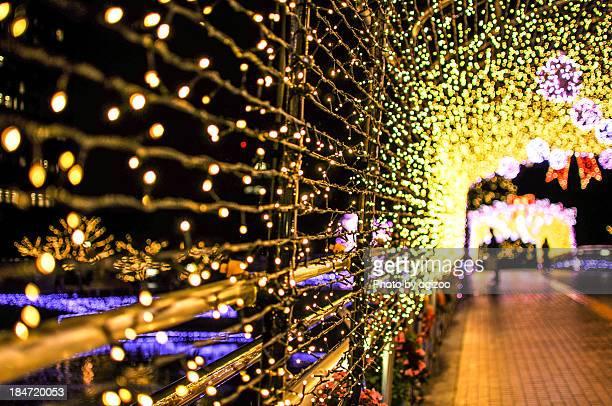 Illuminations of Kokura
