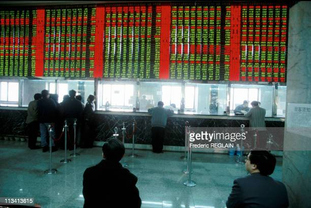 Illustration Beijing Chine On February 1998 Beijing Stock Exchange