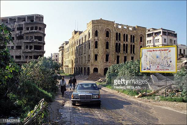Illustration Beirut On February 1St 1994