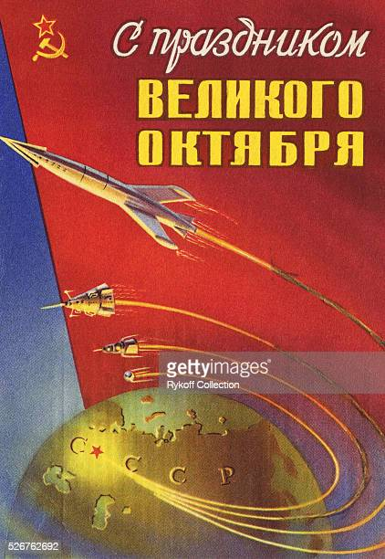 Illustration celebrating both the 42nd anniversary of the Bolshevik Revolution and the success of the Soviet Space Program in 1959 | Located in...