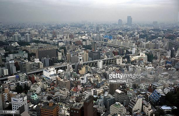 Illustration Economic crisis In Tokyo Japan In November 1998Tokyo skyline