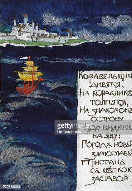 Illustration for the Fairy tale of the Tsar Saltan by A Pushkin Found in the collection of Museum of Private Collections in A Pushkin Museum of Fine...