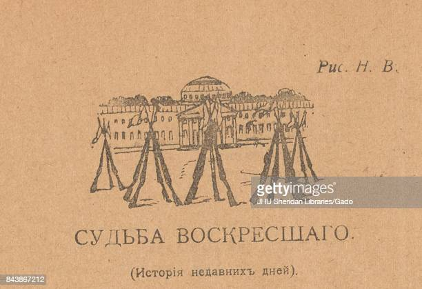 Illustration of five groups of stacked rifles in front of the Saint Petersburg Winter Palace with text reading 'The fate of the resurrected ' from...