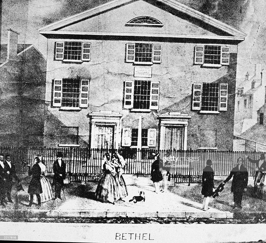 Illustration of the Mother Bethel African Methodist Episcopal Church, the first American church for Black congregations founded by Richard Allen in Philadelphia, Pennsylvania, 1786.