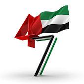 United Arab Emirates Flag Inspired Art for The National Day Celebrations