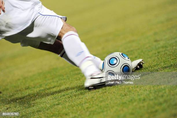 Illustration Pied Ballon Lyon / Marseille Coupe de France 2008/2009