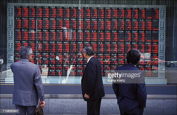Illustration Stock Market Of Tokyo In Japan On April 10 1992 Kabutocho Japanese Wall Street
