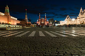 Iluminated Red Square at Night Moscow