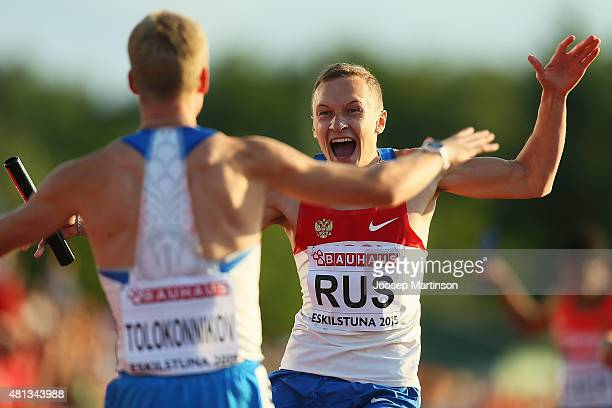 Ilya Krasnov of team Russia celebrates winning the Men's 4x400m final at Ekangen Arena on July 19 2015 in Eskilstuna Sweden