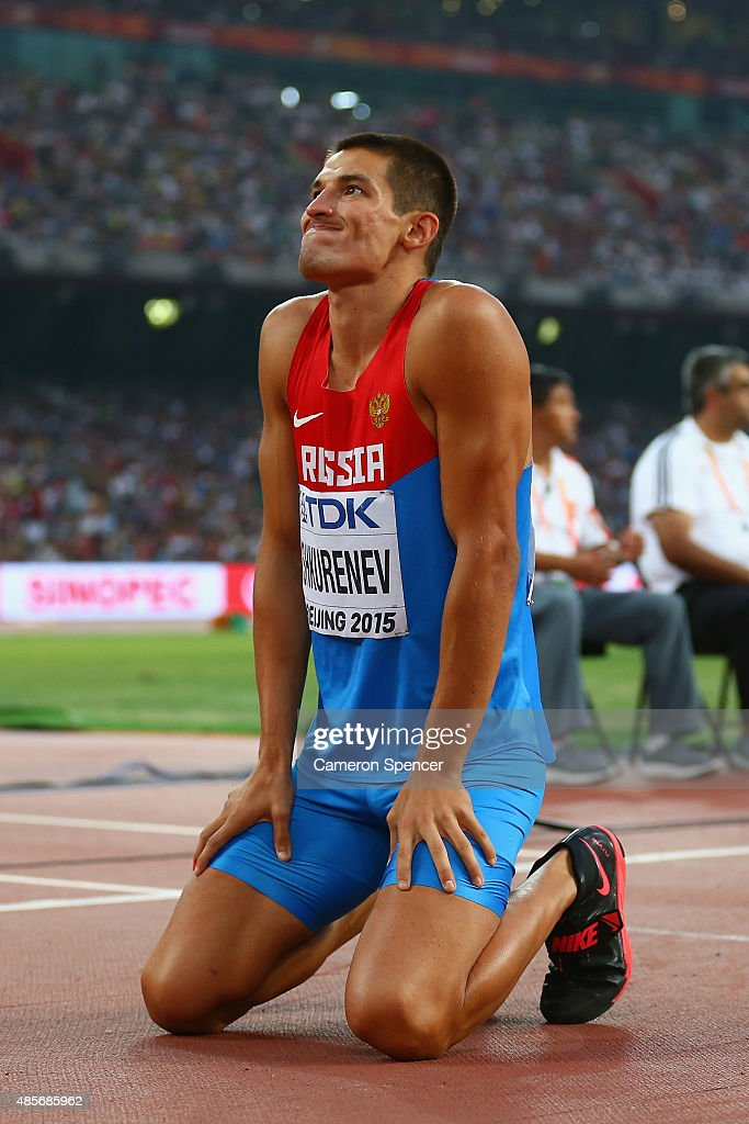 <a gi-track='captionPersonalityLinkClicked' href=/galleries/search?phrase=Ilya+Shkurenev&family=editorial&specificpeople=7110862 ng-click='$event.stopPropagation()'>Ilya Shkurenev</a> of Russia reacts during the Men's Decathlon Javelin during day eight of the 15th IAAF World Athletics Championships Beijing 2015 at Beijing National Stadium on August 29, 2015 in Beijing, China.