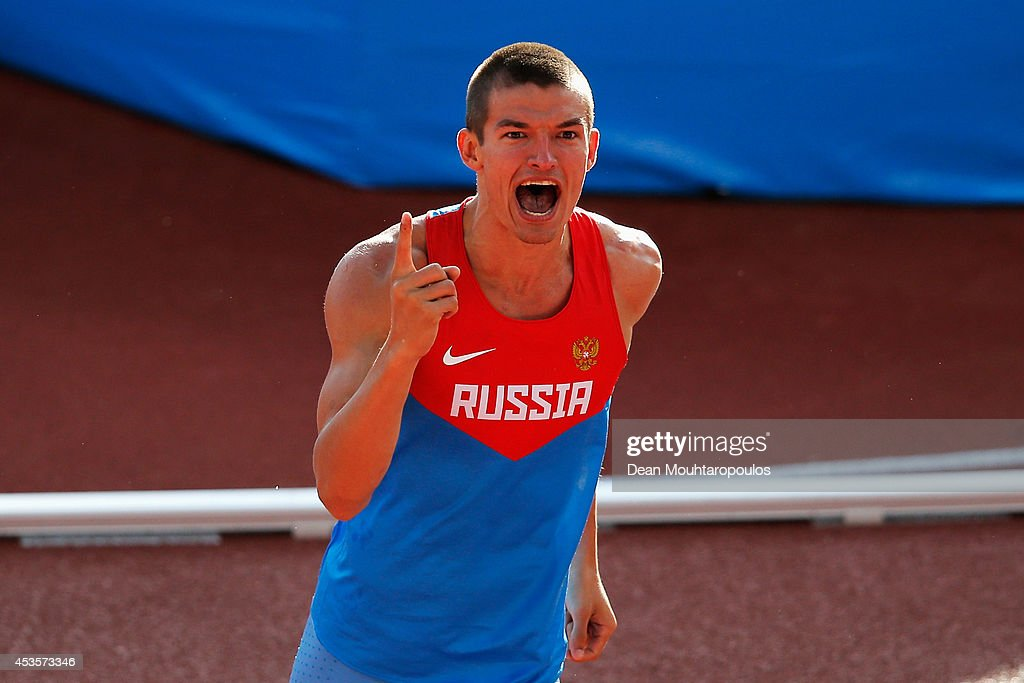 Ilya Shkurenyov of Russia celebrates a jump as he competes in the Men's Decathlon Pole Vault during day two of the 22nd European Athletics Championships at Stadium Letzigrund on August 13, 2014 in Zurich, Switzerland.
