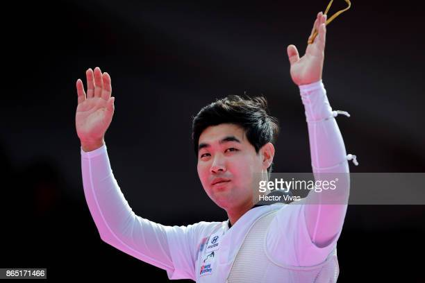 Im Dong Hyun of Korea greets during the Gold Recurve Men Competition as part of the Mexico City 2017 World Archery Championships at Zocalo Main...
