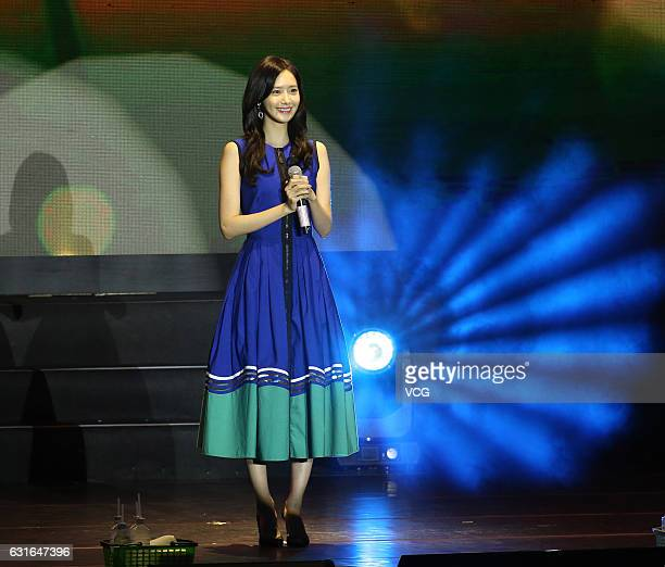 Im Yoona of South Korean girl group Girls' Generation attends a fans meeting on January 13 2017 in Taipei Taiwan of China