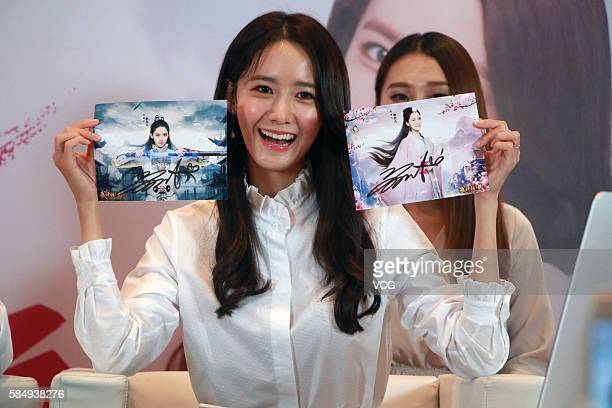 Im Yoona of South Korean girl group Girls' Generation meets fans on July 31 2016 in Shanghai China