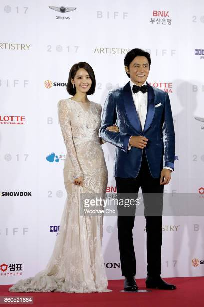 Im Yoonah and Jang Donggun attend to host the Opening Ceremony of the 22nd Busan International Film Festival on October 12 2017 in Busan South Korea