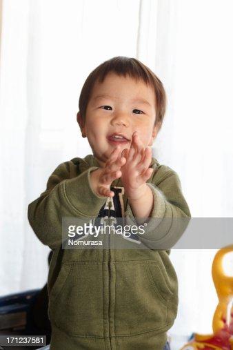 Image of Japanese child : Stock Photo