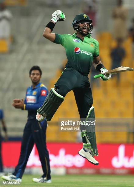 ImamulHaq of Pakistan celebrates after reacing his century during the third One Day International match between Pakistan and Sri Lanka at Zayed...