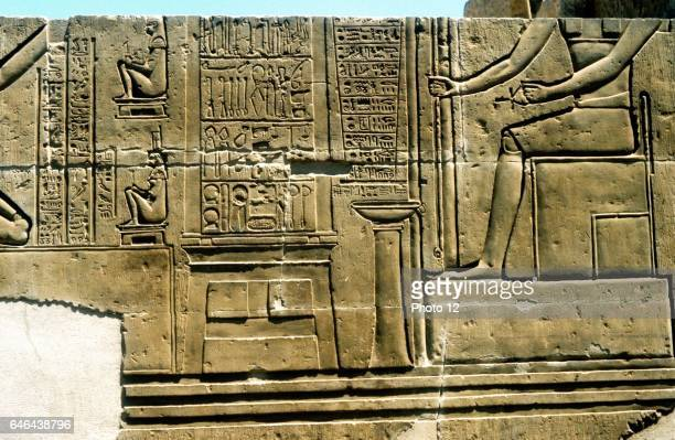 Imhotep Ancient Egyptian physician surgical instruments birthing chair Limestone relief