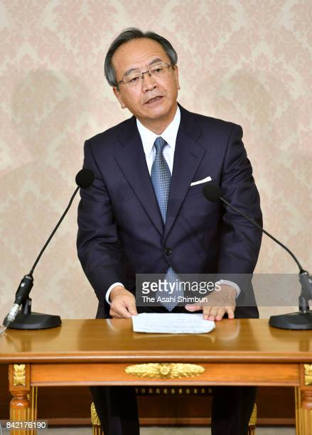Imperial Household Agency grand steward Shinichiro Yamamoto announces the engagement of Princess Mako of Akishino and Kei Komuro during a press...