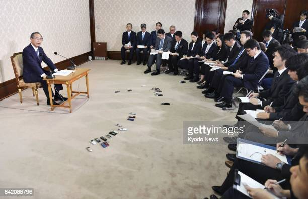 Imperial Household Agency's Grand Steward Shinichiro Yamamoto announces the engagement of Princess Mako the eldest granddaughter of Emperor Akihito...