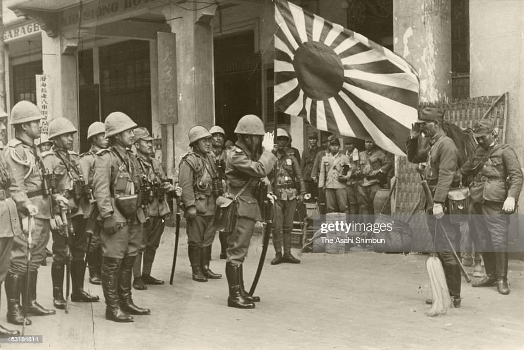 Imperial japanese army