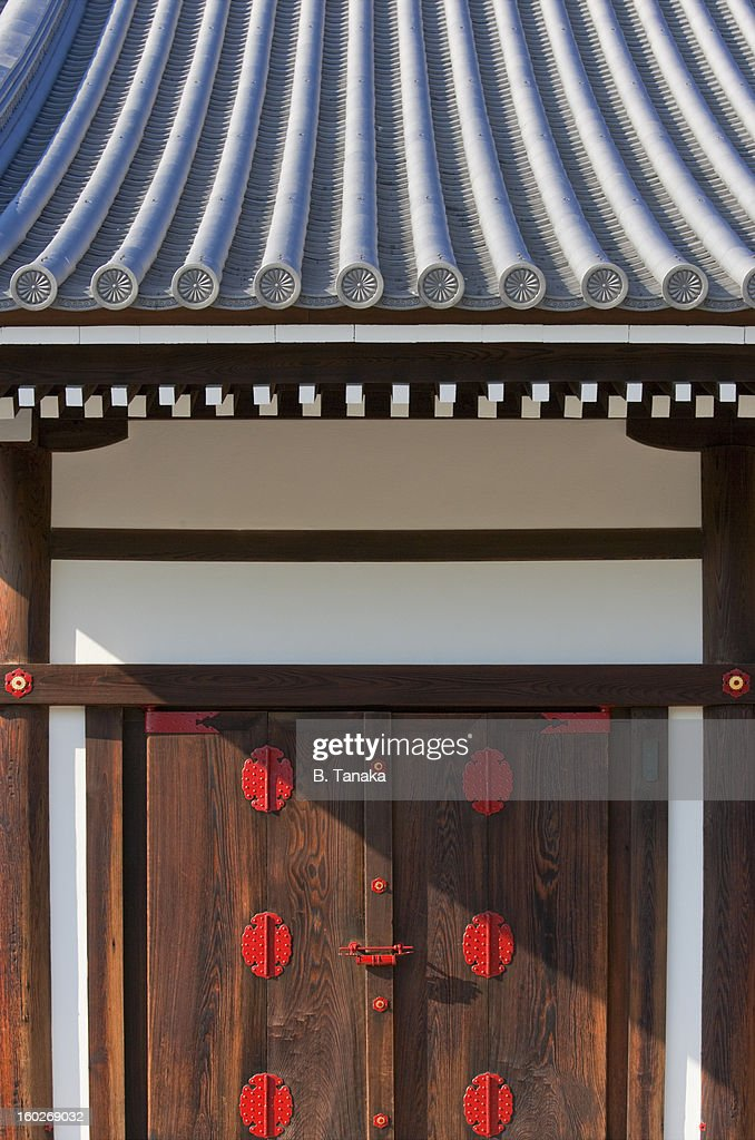 Imperial Palace architecture in Kyoto, Japan : Stock Photo