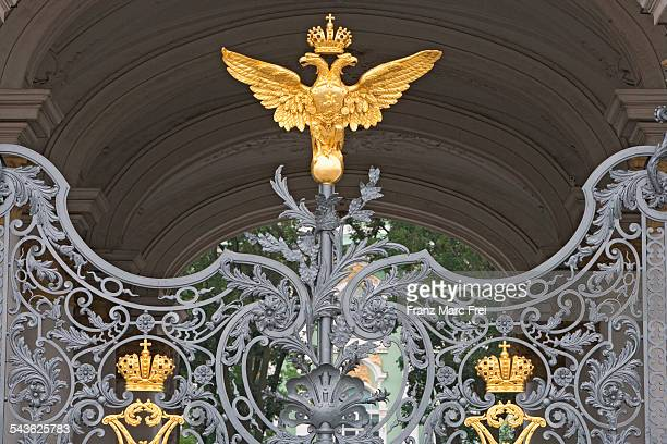 Imperial Russian symbol, Gate of Hermitage museum