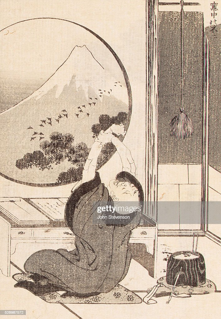 In 1834 Hokusai began a threevolume series of 'One Hundred Views of Fuji' in which he depicted the sacred mountain from many very imaginative...