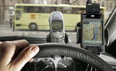 In car navigation and telephone dashboard mounted devices on February 15 London England A new survey has revealed that almost half of British...