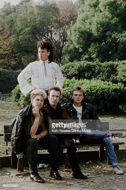 U2 in Shinjuku Central Park Tokyo November 1983