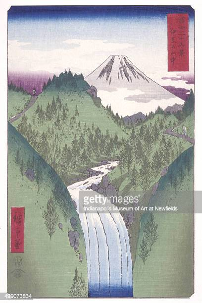 In the Mountains of Izu by Japanese artist Utagawa Hiroshige 1858 Gift in memory of Charles C Kryter