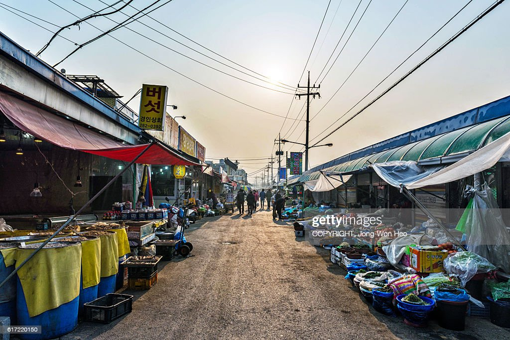 In the old traditional market in Jeonju, South Korea : Stock Photo