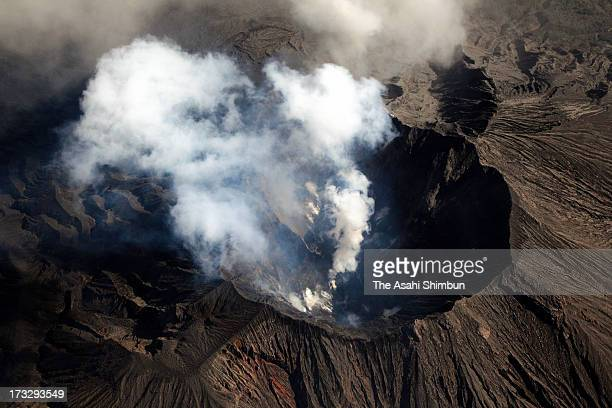 In this aerial image active volcano Sakurajima is seen on February 20 2012 in Kagoshima Japan
