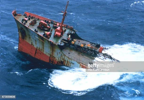 In this aerial image bow of the Russian oil tanker Nakhodka is seen before sinking at the Sea of Japan on January 2 1997 at sea