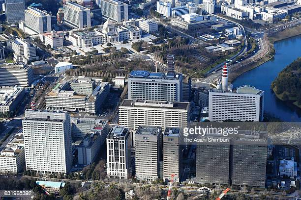 In this aerial image buildings of Kasumigaseki area are seen on January 18 2017 in Tokyo Japan