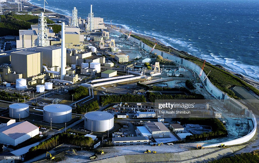 In this aerial image, Chubu Electric Power Co's Hamaoka Nuclear Power Plant, where the giant breakwater is under construction, is seen on December 20, 2012 in Omaezaki, Shizuoka, Japan. The wall is under construction across the 1.6 kilometers coast line of the premise, will be completed in March 2013.