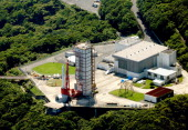 In this aerial image Japan Aerospace Exploration Agency 's Epsilon Vehicle remains on the launch pad after the scheduled lift off time at the JAXA...