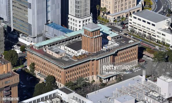 In this aerial image Kanagawa Prefecture Headquarters is seen on January 11 2017 in Yokohama Kanagawa Japan