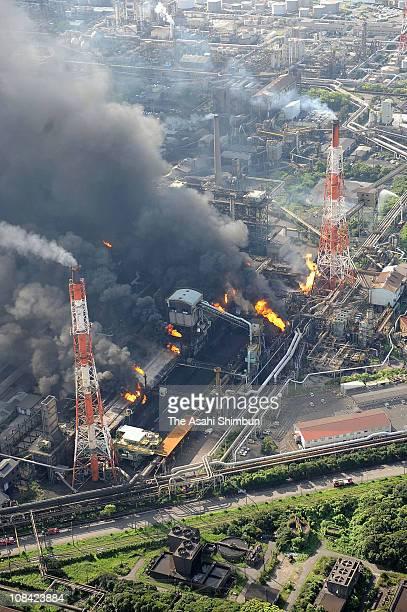 In this aerial image smoke arise from Nippon Steel Corporation Yawata Works on July 29 2008 in Kitakyushu Fukuoka Japan